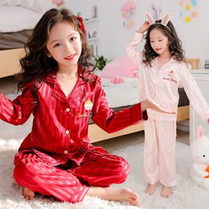 Children Pajamas Set 2020 Spring Ice Silk Striped Kids Pyjamas For Girls Sleepwear Kids Outfits Homewear 8 10 Years Pijamas Boys Y200704