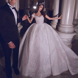 Luxury Lace Ball Gown Beading Wedding Dresses Off The Shoulder Sequined Bridal Gowns Appliqued Plus Size Sweep Train robes de mariée