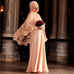 Sexy Elegant Woman Evening Dresses Plus Size Long Muslim Arabic Long Sleeves Prom Dresses Long Sleeves Peach Formal Party Dress Cape
