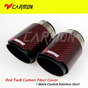 Выхлопная Универсальный Akrapovic Carbon Fiber автомобилей Труба глушителя Совет Glossy Red Twill углеродного волокна крышка + черный с покрытием из нержавеющей стали