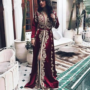 부르고뉴 무슬림 분할 이브닝 드레스 2020 전체 슬리브 골드 새해 슬릿 빈티지 이슬람 두바이 카프 탄 사우디 아랍어 댄스 파티 드레스