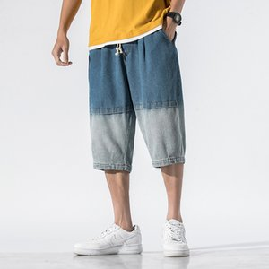 iiDossan pantorrilla apenada pantalones cortos de mezclilla hombres remiendo Casual Jeans manera del verano transpirables Streetwear los pantalones cortos 2020