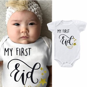 Summer Infant Rompers Newborn Jumpsuits Children Clothes Outfits 0-24M Kids Outwear Onesie With Sticker Gift MY FIEST EID Print