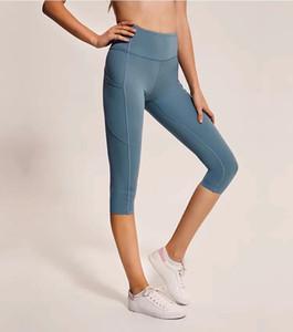 Diseñador de la marca Diseños moda Lu yoga Mujer Verano Siete centavos Pantalones Fresco transpirable medias de dama 003