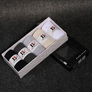 Shixiang tricotée aromathérapie affaires hommes Four Seasons aromathérapie et des chaussettes simples de couleur unie chaussettes hommes boîte-cadeau