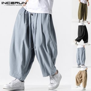 INCERUN 2020 Men Harem Pants Men Casual Wide Leg Pants Fashion Loose Joggers Solid Color Drawstring High Street Trousers Pockets