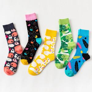 Cartoon Colourful Socks Ankle Sock For Men And Women Easter Egg Series Personal Sock Cotton Socks