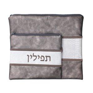 Taliefillin bag set PU tallit bag Black grey color