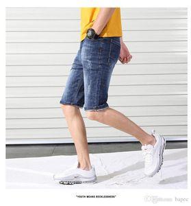 Kısa Jeans Yaz Diz Boyu Yıkanmış Jean pantolon Erkek Gevşek Jeans Şort Moda Tasarımcısı Erkek