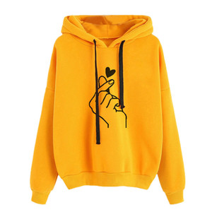 Sweat-shirt et sweat à capuche femme surdimensionné K Pop jaune rose amour coeur doigt Hood Hood Casual Hoodies pour femmes filles