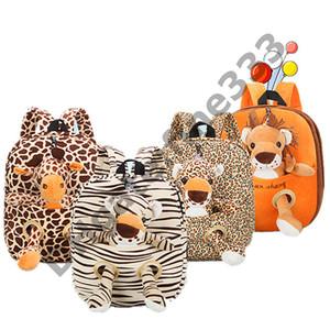 NICI 플러시 백팩 2 팩 - 생일을 위해 배낭 및 박제 된 동물 4 개 모델 만화 학생 학교 가방 최고의 선물
