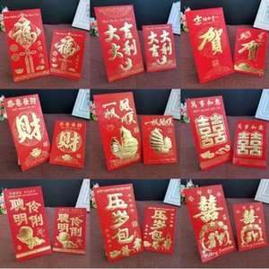 Chinese Birthday Wedding Housewarming Store Open Red Envelope Red Packet Envelope Packets