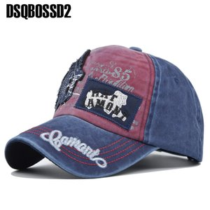 DSQBOSSD2 Men's and women's new outdoor cotton embroidered printed hat high-quality neutral fishing baseball cap summer men's hat adjustable