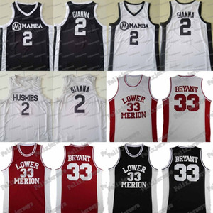NCAA Universidad de Connecticut Huskies especial tributo Colegio Gianna Maria Onore 2 Gigi Mamba Lower Merion # 33 de Bryant Memorial School jerseys del baloncesto