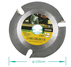 angle grinder Cutting blade slotted blade 125mm x 3T angle grinder cutting and grinding wood BS061-29
