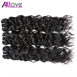 Wholesale Cheap 8a Brazilian Hair Water Wave With Lace Frontal Closure 4pcs Hair Bundles With 13x4 Ear To Ear Lace Frontal Closure Weav