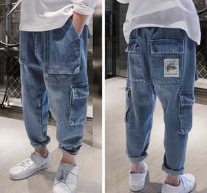 Spring 2020 boys' jeans middle and large children's trousers loose Harem Pants autumn and winter children's Plush trousers trend