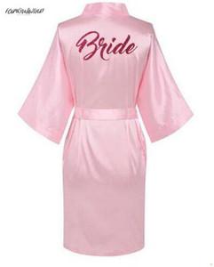الجلباب نوعية جيدة النساء الحرير الحرير ثوب الزفاف العروس رداء مثير العروسة الزفاف رداء Hp002 au امرأة النوم