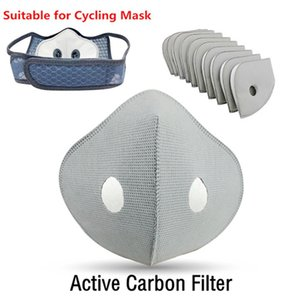 Active Carbon Filter Suitable for Cycling Face Masks 5-layer Filter Cycling Equip Outdoor Anti-dust Ptotective Filters HHA1272