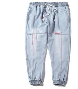 Chic Uomini Adolescente Harem Jeans primavera casual Jogger pantaloni si slaccia più Hiphop Jean Pantalones