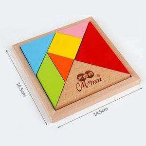 Wood Mom 아동용 장난감 빌딩 형상 인식 백 변종 모닝 계몽 지능 색상 구분