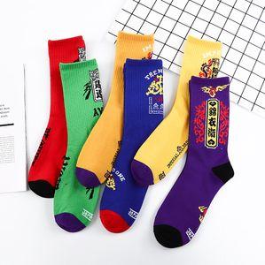erkek kadın tasarımcı çorap çorap imparator Çin tarzı kaykay tüp spor çorap eğilim nötr bir nesil