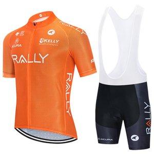 2020 ORANGE UHC велосипедного Одежда команды джерси Спортивной велосипед Брюки Ropa Ciclismo мужской 20D лето PRO велосипед Майо шорты