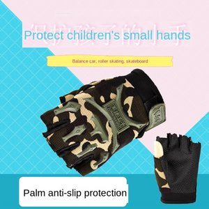 gGHrM Children's half-finger anti-slip roller skating balance car outdoor sports breathable Outdoor sports Bicycle bicycle wear-resistantfan