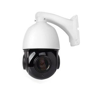 1080P 30 배 줌 WIFI POE 2.0MP PTZ IP 카메라 팬 틸트 스피드 돔 카메라 오디오 방수 홈 보안 카메라 - 유럽 연합 (EU) 플러그