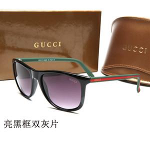 2019 klasik polarize güneş gözlüğü erkek ve gözlük kadın UV400 K O21 sürüş kadın bağbozumu yuvarlak güneş gözlüğü