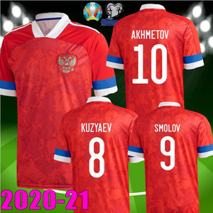 새로운 2020 러시아 축구 유니폼 (10) 아르샤빈 MIRANCHUK 18 지르 코프 (21) 에로 킨 (23) KOMBAROV SMOLOV 남자 축구 셔츠