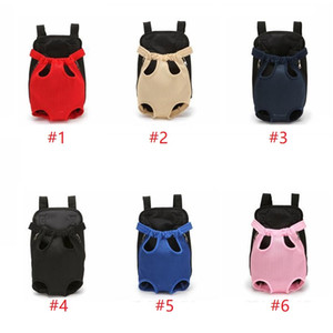 30pcs Pet backpack small dog cat backpack outdoor travel dog bag portable mesh backpack free shipping 6 colors
