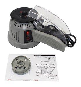 Z-CUT2 Automatic Tape Dispenser Disc tape cutting machine