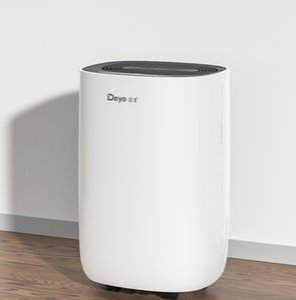 Dehumidifier household dehumidifier silent bedroom air dehumidifier