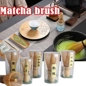 Cerimonia del tè Matcha frusta di bambù Chasen tè verde Frullino Chasen Holder utili Brush Strumenti Polvere di tè Frusta strumento KKA7915
