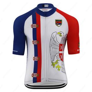 MTB 자전거 의류 편안한 Breathale 자전거 의류 경주 세르비아 국가 대표 국가의 상징의 멋진 사이클링 저지 짧은 소매 남자