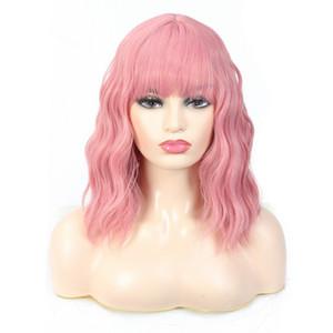 Curto Water Wave Cor peruca rosa perucas sintéticas para as Mulheres peruca cosplay no partido ou diário peruca de cabelo