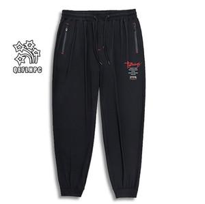 Досуг спорт мужские брюки очень большой размер удобрения высокая талия и длинные брюки маленькие ноги гвардии брюки эластичная сила Мужские брюки M70966