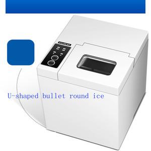 Ticari ev buz makinesi süt çay dükkanı kafe soğuk içecek dükkanı buz makinesi yüksek kapasiteli güvenli buz yapma aracı 15kg / 24h