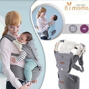 Manufacturers Improved Version Carrier Multifunctional Baby Stool Waist Strap Shoulder Cotton Factory Cost CHeap Wholesale
