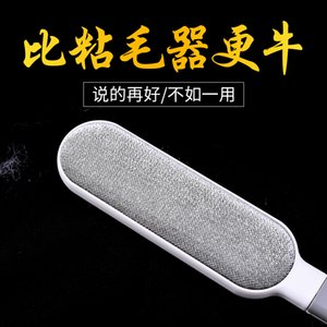 Sticky Hair Clothes Hair Brush Clothes Hair Brush Sticky Coat Scraping Artifact Dust Removal Brush Electrostatic Sticky Roller
