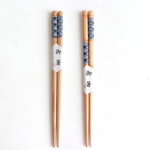 Japanische Natürliche Holz Stäbchen für Sushi-Reis Kinder Essstäbchen Küche Restaurant Geschirr Großhandel Schneller Versand ZC1638
