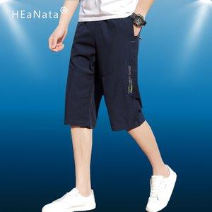 Summer Running Shorts Men Sports Jogging Fitness Shorts Training Mens Gym Men Sport gym Short Pants Sweatpants