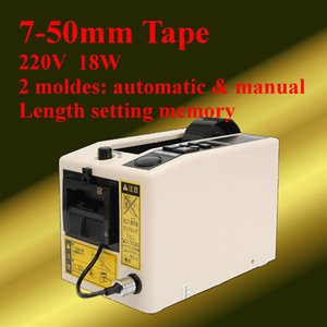 220V 18W Automatic Tape Dispensers Electric Adhesive Tape Cutter Packaging Machine Tape Cutting Tool Office Equipment