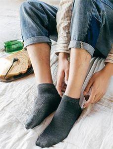 Rahat İç Katı Renk Erkek Yaz Çorap Beyaz Siyah Koyu Gri Haki Gri Bilek Spor Çorap