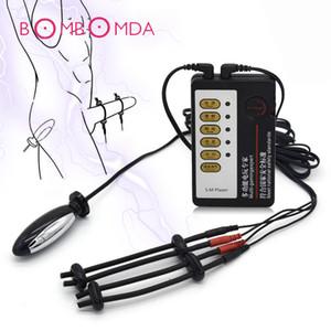 Электрический шок вибратор для мужчин массажер простаты анальный фаллоимитатор стимулировать вилку пениса вибрационное кольцо SM продукт секс-игрушки для мужчин Y191112
