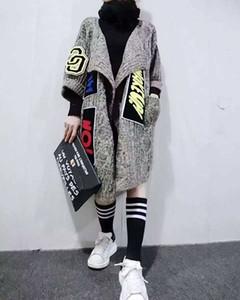 2016 새로운 여성 개성 아플리케 롱 가디건 패션 두꺼운 니트 스웨터 코트 여성 스웨터 목도리와 백화점