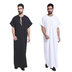Vestuário étnico Muçulmanos árabe para homens O Médio Oriente Male Popular Vestido Thobe Árabe Islamic Abayas Mens Kaftan Robe 2021