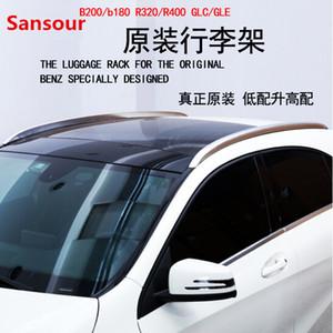 Pour Sansour - GLE Coupe C292 GLE320 GLE400 Rails de toit Barre porte-bagages Barres haut Racks rail Boîtes en aluminium