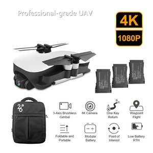 Modo Aurora 5G WiFi FPV Brushless Motor 1080P / 4K HD Camera GPS dupla Posicionamento dobrável RC Drone Quadrotor RTF Fly 1.2Km A062